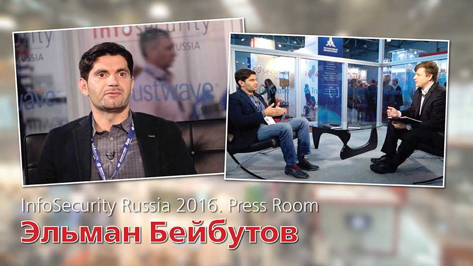 InfoSecurity Russia 2016 — Эльман Бейбутов (Press Room)
